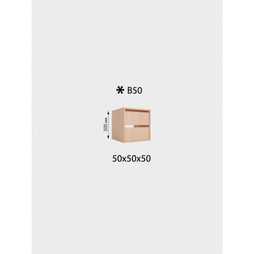 Выдвижные ящики для шкафа-купе в 50